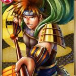 幕府権力と将軍権威の復活を目指し力を尽くした。鎌倉から江戸までの歴代征夷大将軍の中でも、最も武術の優れた人物として伝えられている。