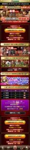 [繚乱三国演義]夏口之戰2
