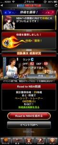 nba_event_japan_4